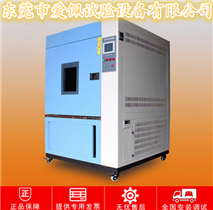 自动高低温测试箱 自动化恒温试验机
