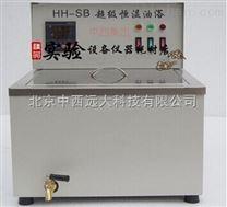 超級恒溫油浴型號:HH-SB庫號:M10943