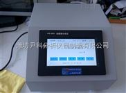 实验室铜含量检测仪