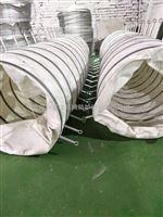 干灰散裝機下料口收塵布袋(外加三排吊環)