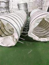干灰散装机下料口收尘布袋(外加三排吊环)
