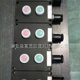2钮急停防水防尘防腐主令控制器