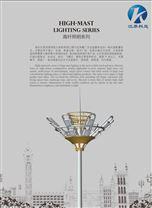 湖北宜昌厂家生产升降式高杆灯广场园区照明