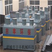 JFDM-吉丰城镇生活污水处理设备