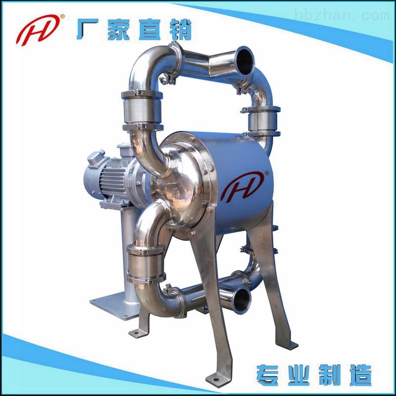 316L食品级电动隔膜泵 不锈钢卫生级电动隔膜泵