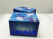 大鼠可溶性腫瘤壞死因子相關凋亡誘導配體(sTRAIL)ELISA試劑盒