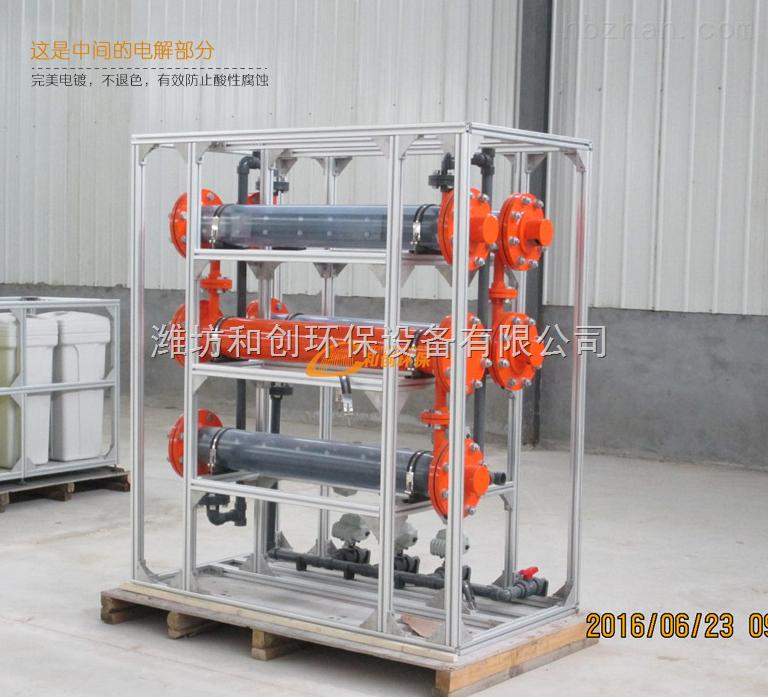 农村水厂巩固消毒设备/水厂电解盐设备选型