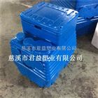 供應塑料污水提升器120升