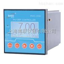 上海博取國產高性價比PHG-2091型 PH/ORP在線分析儀