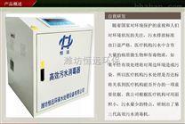 四川二氧化氯發生器betway必威手機版官網優點