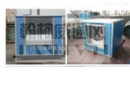 HTFC(DT)低噪聲柜式離心風機
