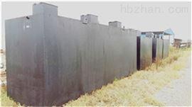 WSZ湖北省生活污水处理设备*出口品质