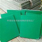 大量供应38*38*38玻璃钢格栅/耐酸碱污水池格栅盖板