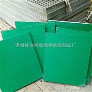 齊全-38*38*38玻璃鋼格柵/耐酸堿汙水池格柵蓋板