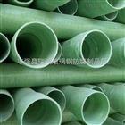 玻璃钢管道/玻璃钢防腐蚀管道/FRP夹砂管道厂家价格