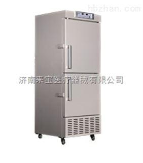 超低温冰箱立式
