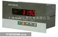 XK3190耀华称重显示控制器