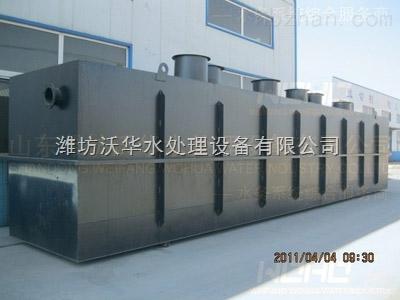黑龙江养殖污水处理设备