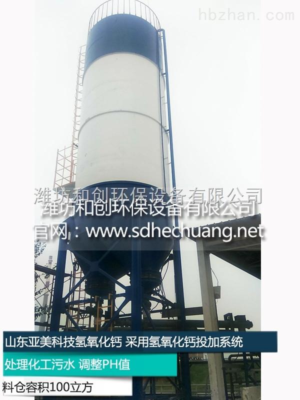 水质改善粉末活性炭加药水厂消毒设备