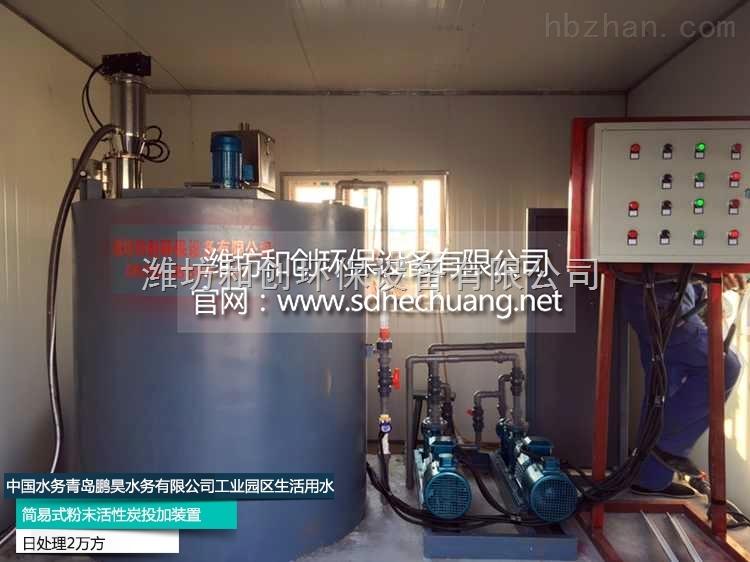 5立方石灰乳投加装置/水处理氢氧化钙投加
