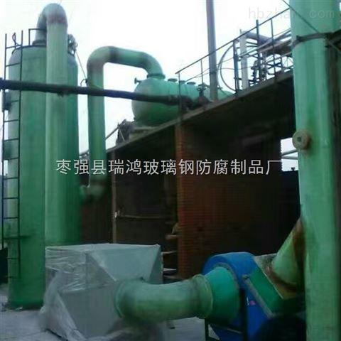 化工废气处理设备 玻璃钢脱硫塔除尘器