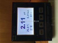 PC-3320加酸加碱PH计,酸碱PH计