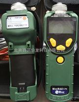 華瑞PGM-7300VOC氣體檢測儀