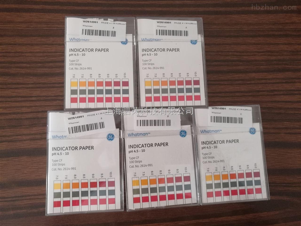 GE Whatman 沃特曼 精密pH试纸,pH 4.5-10.0