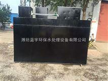 生活污水一体化处理设备报价