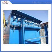 生产除尘效率高处理风量范围广高效布袋除尘器