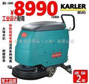 物業用洗地機工業手推式洗地吸幹機全自動洗地機