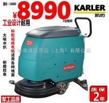 物业用洗地机工业手推式洗地吸干机全自动洗地机