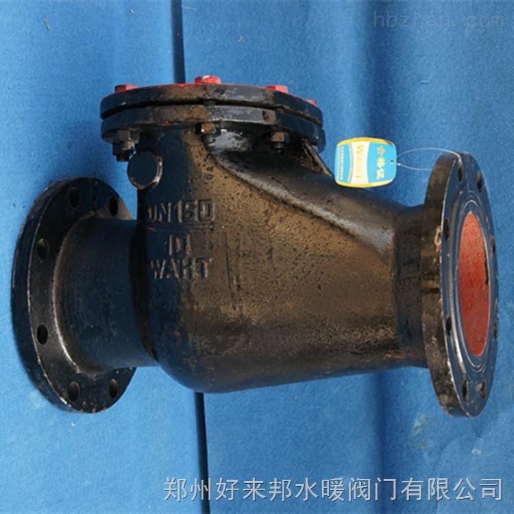 恒通铸铁旋启式止回阀H44T/W-10