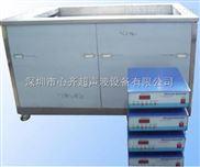 超声波清洗机-汽车轴承清洗设备厂家