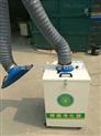 河南郑州除焊烟专家移动焊烟净化器