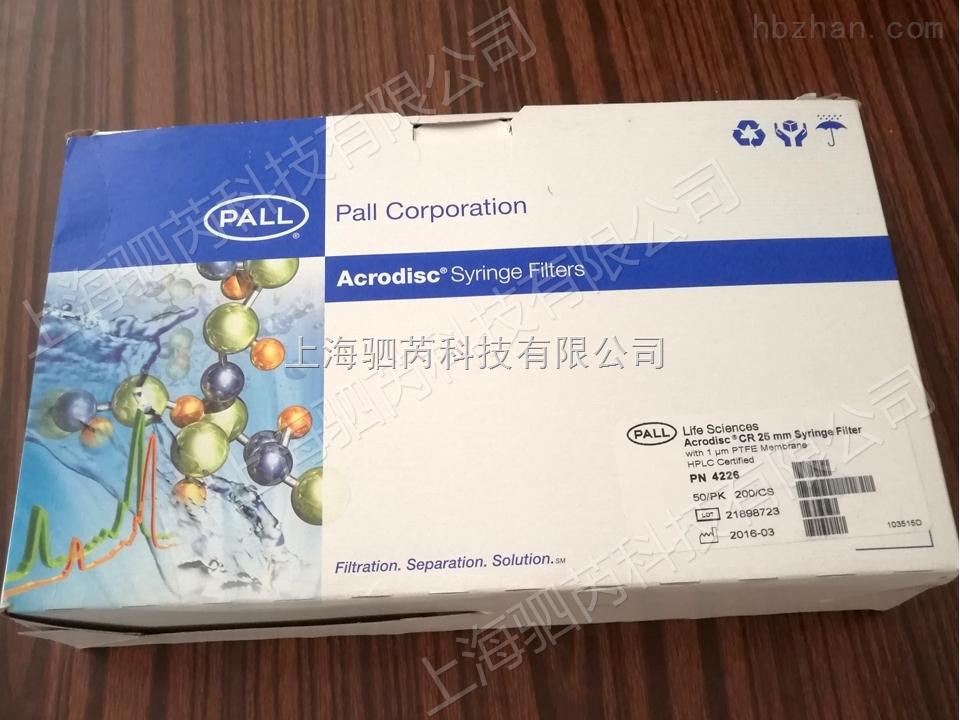 Pall PTFE 膜Acrodisc 针头过滤器,25mm