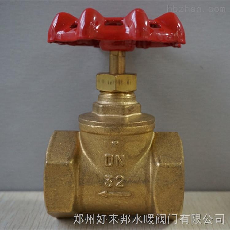 埃美柯301黄铜截止阀J11F-16T