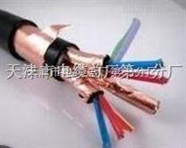 礦用信號電纜30*2*0.5通信電纜