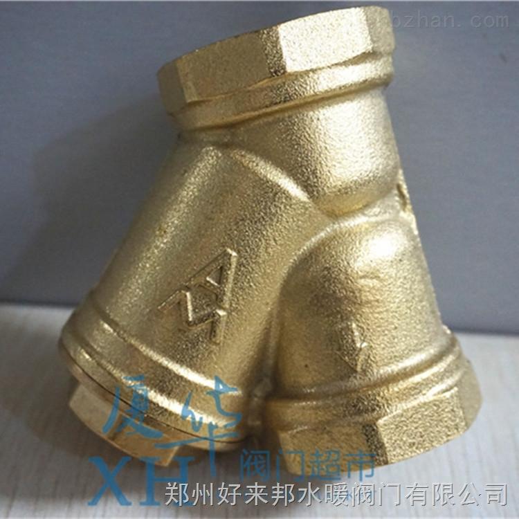 埃美柯607黄铜Y型过滤器SY11-16T