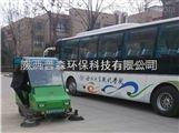陕西普森供应中小型扫地车PS-J1860AP