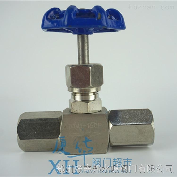 上海昌凯不锈钢压力表针型阀仪表阀JJM1