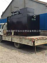 工廠景區小型污水處理設備
