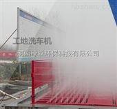 环保降尘喷雾机供应