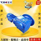 工厂直销批发清华紫光减⌒速机-SC硬齿面减速机-紫光电机Ψ 价格