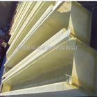 供应玻璃钢天沟/流水槽/雨水排水槽顺流槽