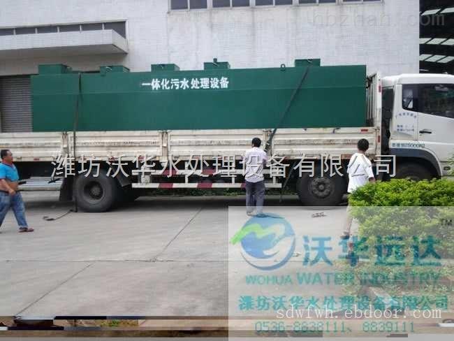 地埋一体化医院污水处理设备详细介绍