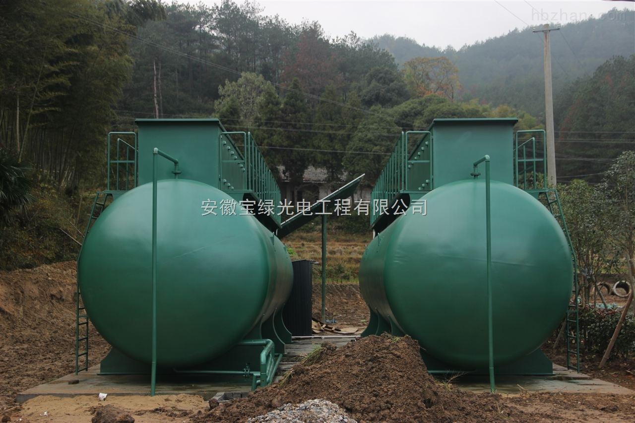 城乡污水处理设备供应
