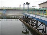 锦州半桥式刮泥机-天环机械