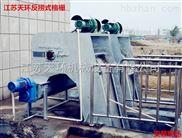 江都反捞式格栅除污机-天环机械