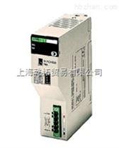 WLCA12-2Y/日本OMRON編程模塊主站單元,C200HW-DRM21-V1
